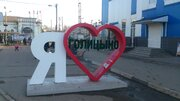 3к квартира в Голицыно, Купить квартиру в Голицыно по недорогой цене, ID объекта - 318364586 - Фото 17