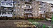 Двухкомнатная Квартира Область, улица Турова, д.6, Аннино, до 20 мин. . - Фото 4