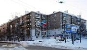 Продажа квартир ул. Карла Маркса