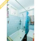 2 100 000 Руб., Тобольская 43, Купить квартиру в Улан-Удэ по недорогой цене, ID объекта - 332276815 - Фото 9