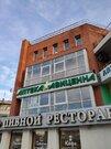 Продажа псн, Иркутск, Первомайский мкр