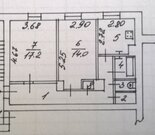 Продается 2-комнатная квартира на ул. Кирова - Фото 4