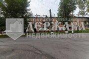 Продажа квартиры, Кемерово, Ул. Потемкина