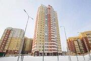 Продажа квартиры, Тюмень, Ул. Дружбы, Купить квартиру в Тюмени по недорогой цене, ID объекта - 318378925 - Фото 2