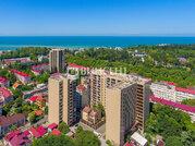 Продажа квартиры, Сочи, Зеленый пер.
