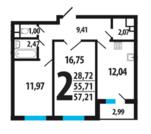 Двухкомнатная кв. 57,2 кв.м. в монолитном клубном доме, Ватутинки - Фото 5