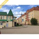 Двухкомнатная квартира мкр Чкаловский улучшенной планировки, Купить квартиру в Переславле-Залесском по недорогой цене, ID объекта - 321183419 - Фото 10