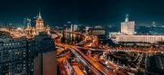 Продажа квартиры, м. Кунцевская, Ул. Гжатская - Фото 4
