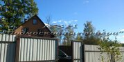 Пятницкое ш. 25 км от МКАД, Андреевка, Участок 12 сот. - Фото 5