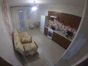 Квартиры посуточно в Наро-Фоминске