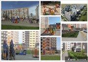 Продаю2комнатнуюквартиру, Барнаул, проспект Энергетиков, 28, Купить квартиру в Барнауле по недорогой цене, ID объекта - 321927853 - Фото 2