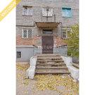 2 100 000 Руб., Тобольская 43, Купить квартиру в Улан-Удэ по недорогой цене, ID объекта - 332276815 - Фото 4
