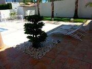 Продажа дома, Валенсия, Валенсия, Продажа домов и коттеджей Валенсия, Испания, ID объекта - 501711927 - Фото 4