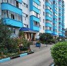 Продажа квартиры, Новосибирск, Ул. Лазурная, Купить квартиру в Новосибирске по недорогой цене, ID объекта - 322235027 - Фото 1