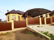 Анапа последний дом 95 м2 цена 3 900 000 р. - Фото 2