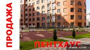 Продажа квартир ул. Свободы, д.62к2