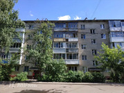 Купить квартиру ул. Полевая, д.5