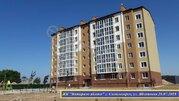 Продажа квартиры, Светлогорск, Светлогорский район, Ул. Яблоневая - Фото 1