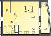 1-комнатная видовая квартира в Дубне (Левый берег) - Фото 1