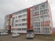 Продажа квартиры, Иркутск, Изумрудная