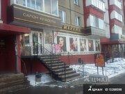 Аренда торгового помещения, Челябинск, Ул. Братьев Кашириных