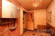 Продажа дома, Новосибирск, Ул. Торфяная, Продажа домов и коттеджей в Новосибирске, ID объекта - 503041997 - Фото 5