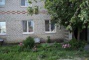 Продажа квартиры, Заводоуковск, Заводоуковский район, Ул. Щорса