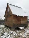 Срочно продается земельный участок и дачный домик! - Фото 2