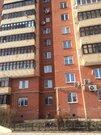 Продам 3-к квартиру, Серпухов г, Осенняя улица 7в