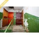 Продается однокомнатная квартира по ул. М. Горького, д. 21, Купить квартиру в Петрозаводске по недорогой цене, ID объекта - 318785547 - Фото 10