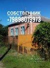 Продажа коттеджей ул. Шоссейная