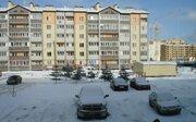 2-комнатная квартира на ул. Песочная, 19 - Фото 2