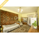 2х Ладожская 21, Купить квартиру в Хабаровске по недорогой цене, ID объекта - 322806083 - Фото 4