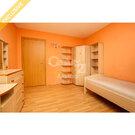 2 590 000 Руб., Продается отличная 3-комнатная квартира по адресу Судостроительная 8в, Купить квартиру в Петрозаводске по недорогой цене, ID объекта - 321597968 - Фото 3