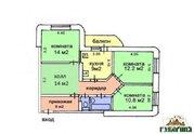 Продажа квартиры, Белгород, Ватутина пр-кт., Купить квартиру в Белгороде по недорогой цене, ID объекта - 314485642 - Фото 2