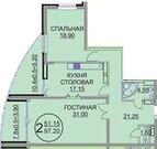 Квартира, Купить квартиру в Краснодаре по недорогой цене, ID объекта - 323410361 - Фото 32