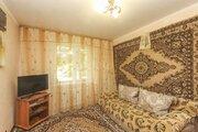 Продам 2-комн. кв. 51 кв.м. Тюмень, Логунова, Купить квартиру в Тюмени по недорогой цене, ID объекта - 331010133 - Фото 4