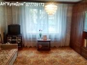 3-х ком. квартира в центре г.Тирасполя , пл.74 кв.м,143- серия, мебель