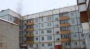 Продажа квартиры, Вологда, Ул. Ильюшина - Фото 1
