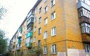 Продам квартиру в центре Ярославля. - Фото 5