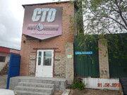 Продажа ПСН в Забайкальском крае