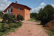 Купить дом в Рузском районе