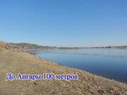 Продаётся участок рядом с Ангарой (100 метров до реки) - Фото 3