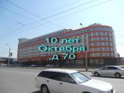 4 260 000 Руб., Продам 4-х комнатную квартиру на 10 лет Октября,70, Продажа квартир в Омске, ID объекта - 316511823 - Фото 27
