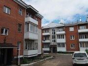 Продажа квартиры, Улан-Удэ, Микрорайон 105