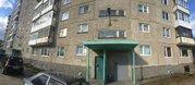 Квартира, Мурманск, Трудовых Резервов