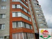 Продам 3-к квартиру г. Белоусово ул.Московская 99 - Фото 1