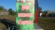 3к квартира в Голицыно, Купить квартиру в Голицыно по недорогой цене, ID объекта - 318364586 - Фото 21