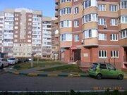 Продаю трёхкомнатную квартиру в новом доме, Продажа квартир в Туле, ID объекта - 329072959 - Фото 2