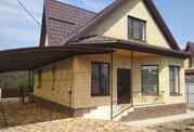 Продам дом возле Красной Площади - Фото 1